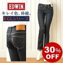 【EDWIN エドウィン】【セカンドクラス】【SALE 30%OFF】日本製 色落ちしにくい特殊加工!ステッチ使いとディティールがカワイイ、タイトストレートデニム EGL552-100S(ワンウォッシュ) ストレッチ レディース