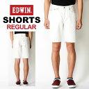 【レビューを書いて10%OFF⇒¥5540】【EDWIN エドウィン】SHORTS REGULAR デニムショーツ(ホワイト) 51444 ジーンズ ホワイトデニム メンズ ショートパンツ 男性