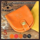イルビゾンテ IL BISONTE 馬蹄型レザーコインケース 412226【イルビゾンテ コインケース/IL BISONTE COIN CASE】569522
