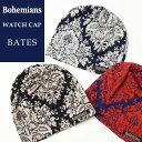 ショッピングヘルメット 2020春夏新作 Bohemians ボヘミアンズ ワッチキャップ 帽子 ベイツ メンズ レディース 人気 BATES BH-09 インナーキャップ ヘルメットインナー ケア帽子