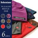 【正規取扱店】ボヘミアンズ Bohemians ワッチキャップ ウォームガーゼ ビートル ニットキャップ/ニット帽 BH-09 W/G BEETLE EMB