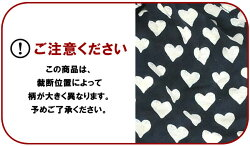 ������̵���ʥ���ءˡ�Bohemians�ܥإߥ��ߥ˥ϡ��ȥ�å�����å�BH-09MINIHEART
