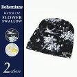 【送料無料(メール便)】Bohemians ボヘミアンズ ワッチキャップ/帽子 フラワースワロー BH-09 FLOWER SWALLOW