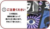 �ڥ�ӥ塼��ơ�7344⇒��6800�ءۡ�����̵��(�����)�ۡ�Bohemians�ܥإߥ��ۡڥ���زġ۲�����§�ᥳ��ܥ���ץ������å�����å�(63.GREY)������S/MBH-09W-CAPCOMPLETE˹���˽�����
