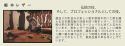 【栃木レザー】【正規販売】こだわりの天然皮革、フルベジタブルタンニングレザーベルト(4色)TDBT-1003