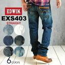 【10%OFF⇒¥8262】EDWIN エドウィン レギュラーストレートジップデニムパンツ EXS403【コンビニ受取対応商品】