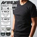 【送料無料】AVIREX アビレックス Vネック/クルーネック半袖Tシャツ 6143501/6143502