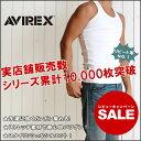 【レビュー書いて¥2376⇒¥1900】【送料無料(メール便)】【AVIREX アビレックス】6COLOR!実店舗にてリピート率ダントツアイテム!デイリータンクトップ 618363 メンズ パックT【RCP】
