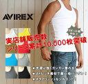 【レビューを書いて送料無料(メール便)】AVIREX アビレックス 8COLOR!実店舗にてリピート率ダントツアイテム!デイリータンクトップ 618363 メンズ パックT アヴィレックス