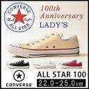ショッピングオールスター コンバース CONVERSE ALL STAR 100 OX コンバース オールスター 100周年モデル ローカット レディース スニーカー