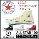 コンバース CONVERSE ALL STAR 100 HI コンバース オールスター 100周年モデル ハイカット レディース スニーカー