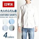 【10%OFF/送料無料】EDWIN エドウィン オックスフォー