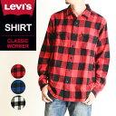 SALEセール40%OFF LEVI'S リーバイス フランネル 長袖 チェックシャツ メンズ ネルシャツ 19587