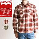 SALEセール 30%OFF リーバイス Levi's フランネル長袖チェックシャツ ウエスタンシャツ メンズ 66728