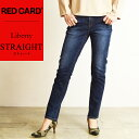 【人気第2位】2020新作 裾上げ無料 レッドカード RED CARD Liberty リバティ ストレート デニムパンツ ジーンズ REDCARD 14421