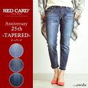 RED CARD レッドカード Anniversary 25th フレイドヘムジーンズ ボーイフレンド テーパード デニムパンツ レディース 25406【コンビニ受取対応商品】