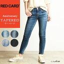 2019新作 裾上げ無料 レッドカード RED CARD Anniversary アニバーサリー ストレッチ テーパード デニムパンツ ジーンズ REDCARD 26403