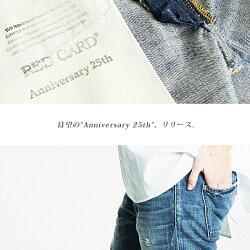 【ポイント10倍】【REDCARD(レッドカード)】Anniversary25thボーイフレンドデニムパンツ48506レディース/デニムパンツ/ジーンズ/テーパード/ボーイフレンドデニム/REDCARD
