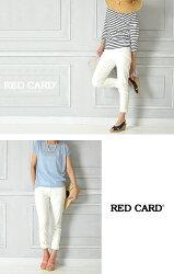 【REDCARDレッドカード】【送料無料】CLASSY掲載!25thAnniversaryボーイフレンドデニム12506レディース/デニムパンツ/ジーンズ/ホワイトデニム/テーパード