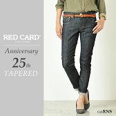 RED CARD レッドカード 25th Anniversary Rinse テーパードデニムパンツ25周年モデル REDCARD 27506【コンビニ受取対応商品】