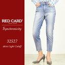 RED CARD レッドカード Synchronicity Cut off シンクロニシティ カットオフデニム 32527-2【コンビニ受取対応商品】10P03Dec16