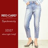 RED CARD レッドカード Synchronicity Cut off シンクロニシティ カットオフデニム 32527-2【コンビニ受取対応商品】