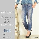 RED CARD レッドカード Anniversary 25th ボーイフレンド テーパードデニムパンツ25周年モデル(ダメージ&リペア)REDCARD 13506【コンビニ受取対応商品】