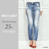 RED CARD レッドカード Anniversary25th Selveage ボーイフレンド デニムパンツ(セルビッチ)25周年モデル 90506S【コンビニ受取対応商品】