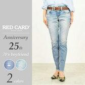 RED CARD レッドカード Anniversary 25th 70s ボーイフレンドデニム 97506【コンビニ受取対応商品】