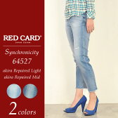 RED CARD レッドカード Synchronicity Repaired シンクロニシティ リペア/クラッシュ クロップドデニムパンツ 64527【コンビニ受取対応商品】