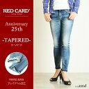【ポイント10倍/送料無料】RED CARD レッドカード Anniversary 25th フレイドヘムジーンズ ボーイフレンド テーパードデニムパンツ レディース 25506amd【コンビニ受取対応商品】