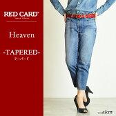 RED CARD レッドカード Heaven ボーイフレンド テーパードデニムパンツ ジーンズ レディース 97547【コンビニ受取対応商品】