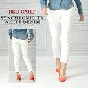【残りわずか!楽天スーパーSALE37%OFF】裾上げ無料 レッドカード RED CARD Synchronicity ホワイトデニム(ペイント)RED CARD 12507