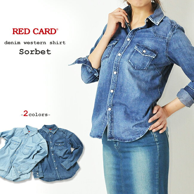 "RED CARD レッドカード""Sorbet""デニムウエスタンシャツ RED CARD SH545【コンビニ受取対応商品】10P03Dec16"
