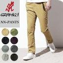 【裾上げ無料】GRAMICCI/グラミチ/NNパンツ/ニューナローパンツ/クライミングパンツ/メンズ/カラー
