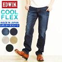 2020春夏新作 5%OFF 裾上げ無料 EDWIN エドウィン COOL FLEX クールフレックス メッシュ 涼しい 夏 EC03【gs2】