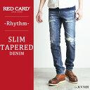 【ポイント10倍/送料無料】RED CARD レッドカード デニム スリムテーパード デニムパンツ Rhythm(KVMR) メンズ 17878【コンビニ受取対応商品】