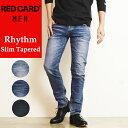 2020秋冬新作 裾上げ無料 レッドカード RED CARD リズム Rhythm テーパードデニムパンツ スリムテーパード メンズ ジーンズ REDCARD 71861