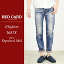【ポイント10倍/送料無料】RED CARD レッドカード Rhythm Repaired リズム リペアー メンズ テーパードデニムパンツ(ダメージ/リペア)16878-1【コンビニ受取対応商品】
