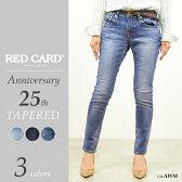 2016年新作 RED CARD レッドカード Anniversary 25th ボーイフレンド テーパードデニムパンツ25周年モデル REDCARD 25506【コンビニ受取対応商品】