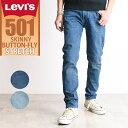 LEVI'S リーバイス 501(R)SKINNY メンズ スキニージーンズ デニムパンツ ジーパン 15オンス 34268