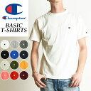 SALEセール10 OFF Champion チャンピオン Tシャツ ベーシックライン クルーネックTシャツ メンズ BASIC LINE CREW NECK T-SHIRTS C3-P300【gs2】
