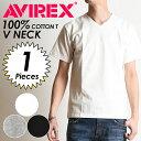 AVIREX アビレックス デイリー パックTシャツ Vネック メンズ 半袖Tシャツ 6183383 カットソー