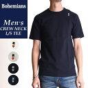 新作 ラッピング無料 ボヘミアンズ Bohemians 半袖 スパンリブ Tシャツ(クルーネック)ラブハット メンズ インナー コットン BT-40