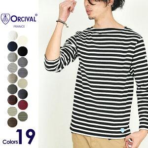 パケット オーチバル オーシバル フレンチバスクシャツ ボーダー Tシャツ