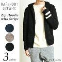 【送料無料】BAREFOOT DREAMS ベアフットドリームス ZIP HOODIE WITH STRIPE ジップアップパーカー(袖ストライプ)9920100018(942040003)