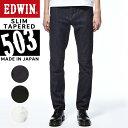 新作 EDWIN エドウィン NEW503 スリムテーパード ストレッチ 日本製 デニムパンツ ジーンズ 細め タイト メンズ 定番 E50302-100/75