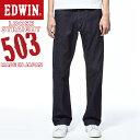 新作 EDWIN エドウィン NEW503 ルーズストレート ストレッチ 日本製 デニムパンツ ジーンズ ゆったりストレート メンズ 定番 太め E50304-100 ワンウォッシュ