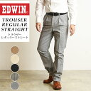 【値下げ】SALEセール23%OFF EDWIN エドウィン 大人のふだん着 トラウザー レギュラーストレート(形態安定) パンツ メンズ スラックス チノパン スボン カラーパンツ KT0503【gs2】