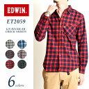 【10%OFF】EDWIN エドウィン ビエラ チェックシャツ ネルシャツ 長袖 メンズ ET2059【コンビニ受取対応商品】